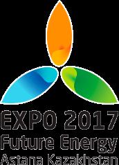 С 10 июня по 10 сентября в Астане, столице Казахстана, проходит Международная специализированная выставка EXPO-2017, тема которой — «Энергия будущего»